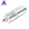 Best quality 12V dc gear motor for seat adjuster with flexible operation