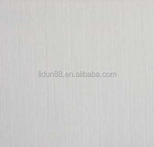 Security watermark paper printing