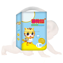 High Absorption Disposable Elastic Baby Nappies Pants Plastic