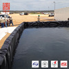 fish farm pond liner hdpe geomembrane,waterproof construction material