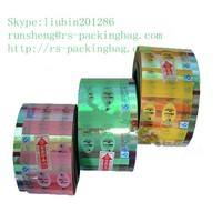 Multilayer Metalized Food Laminated Packing Roll Stock Film for Candy