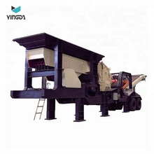 Mini Mobile Jaw Crusher Plant for Metal Ore