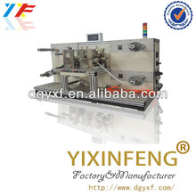 2014 High Quality Service Two-station rotary mini die cut machine
