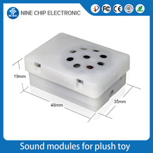 Factory price recordable animal sound squeezed box push button plush toy voice module