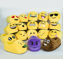 Wholesale emoji slipper cheap wholesale slippers indoor slippers