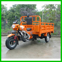 China 3 Wheel Petrol Motor Tricycle 250cc Cargo Tricycle MT250ZH-H5