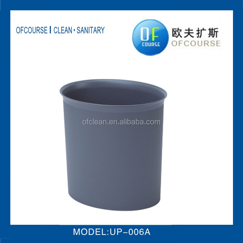 Fireproof Gust room ellipses dustbin