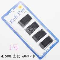 2016 new fashion cheap Pure black word folder cross clamping clip type wavy U hair clip for women