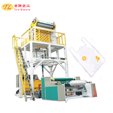 1000mm Shangai Tailian plastic machinery LDPE LLDPE plastic bag making machine price list