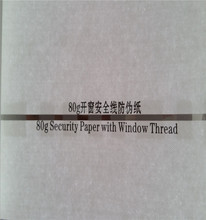 80g security colorful fiber paper with fully embedded thread
