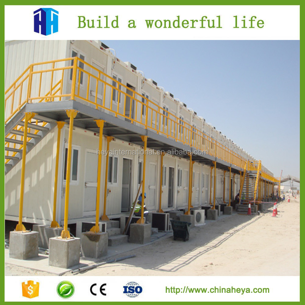 Dormitory design China mobile housing container house for living