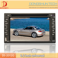 Wholesale touch control gps navigation software with TV