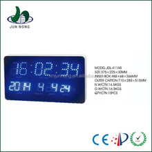 New arrival funny blue brand wall clock