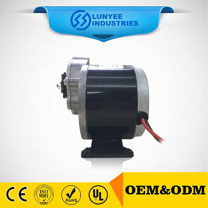 brushed dc gear electric motors for bicycle
