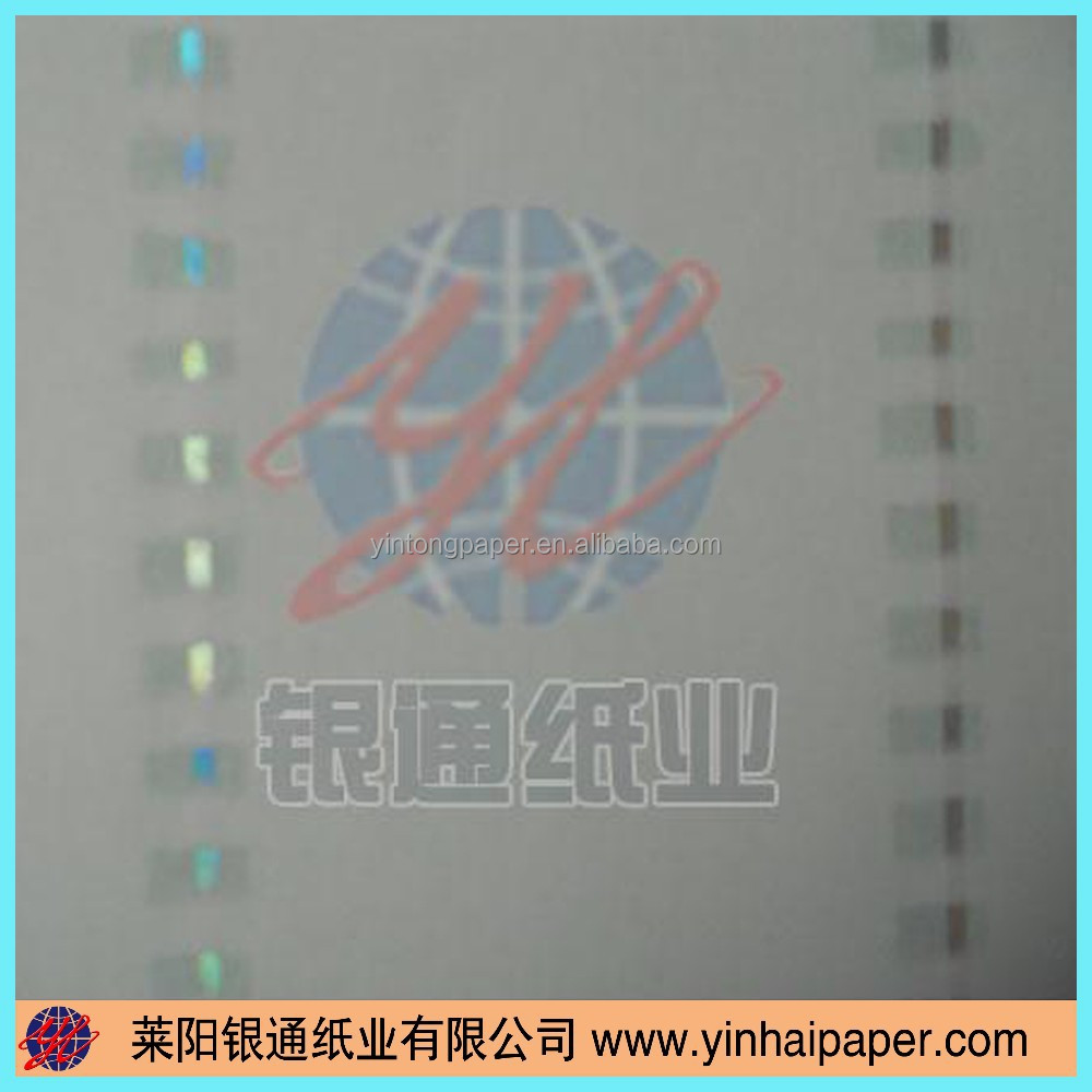 high security watermark paper