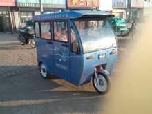 motor tricycle three wheeler auto rickshaw/ape three wheeler/150cc bikes in india