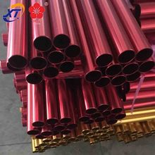 Aluminum dark red or black color Pipe and drape kit for press conference background for event/wedding