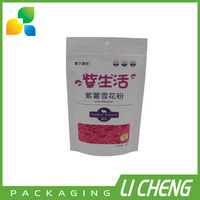 Manufacturer wholesale colorful printed food packing doypack pouch