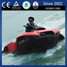 Hison manufacturing brand new performance-price ratio new model amphibian boat 1300cc atv