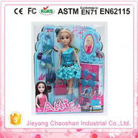 2015 New Hot Sell Baby Toy Lovely Baby Doll