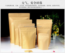 custom printed resealable bags of paper bag food grade for fried chicken, potato chips