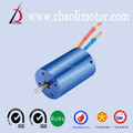 Hot sales, high quality for CL-WS3650N brushless motor