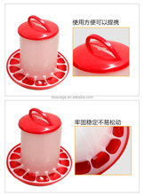 cheap price plastic feeder for poultry chicken