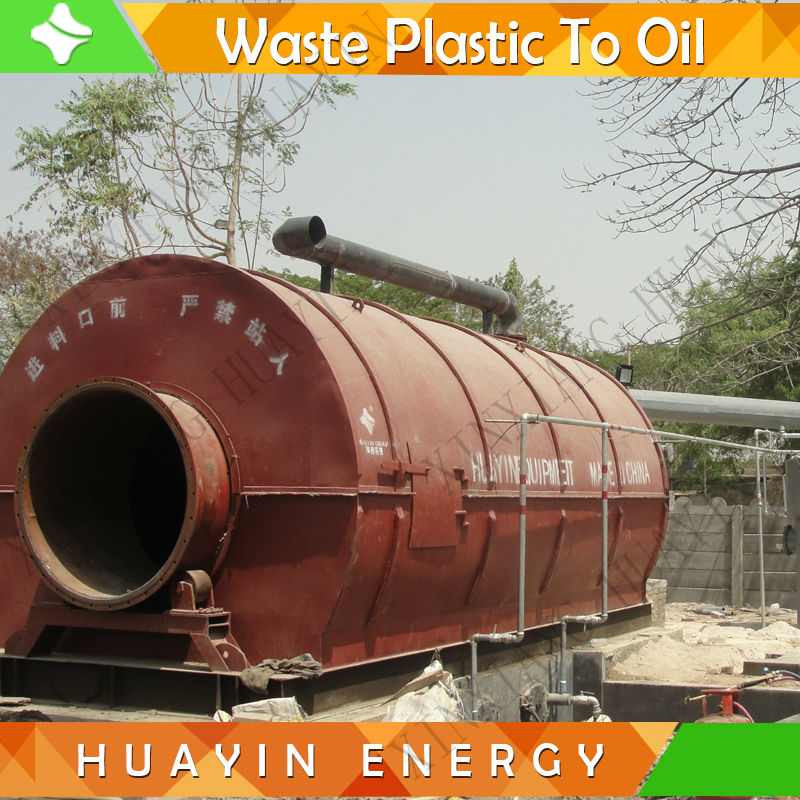 waste tire plastic pyrolisis plant to fuel oil