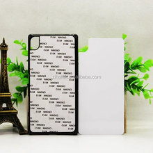 2D sublimation hard pc phone cover case for Sony Z5 Plus(premium)
