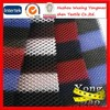cheap price popular in India 3d mesh motorcycle seat cover