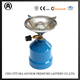 LC-760 portable single burner camping gas stove outdoor