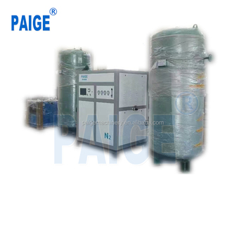 PSA Nitrogen Generator Gas Purify 99.999% Machine For Industry
