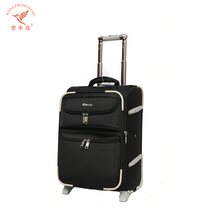 old fashion style vintage luggage with laptop compartment