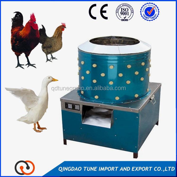 chicken plucker machine