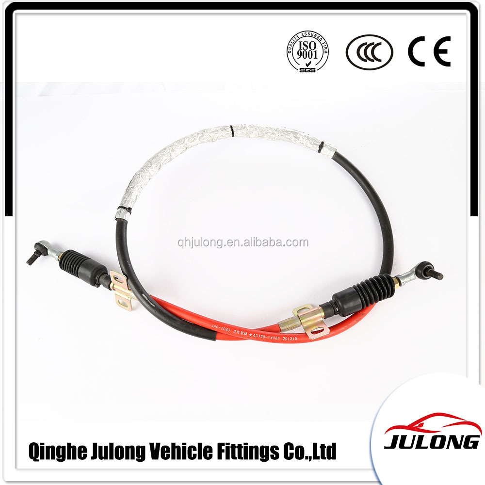 2016 best price auto cable Brake Cable for auto spare parts