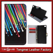 For HUAWEI Ascend P8 , Wallet Rainbow Meteor Magnetic Flap Closure Style Flip Stand PU Leather Protective Case Cover