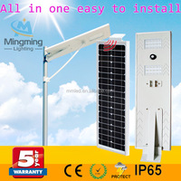 courtyard lighting monocrystalline silicon solar panel led street light solar charge controller with motion sensor