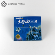 2017 Promotion Blue Kids Books/Cartoon Picture Children Story Book Printing Services