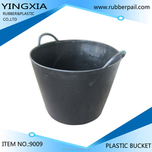 plastic water trough garden