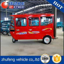 china rickshaw 150cc three wheel trike scooter