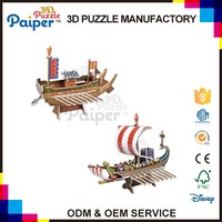 Shantou toys novelty color game puzzle 3d paper model ships