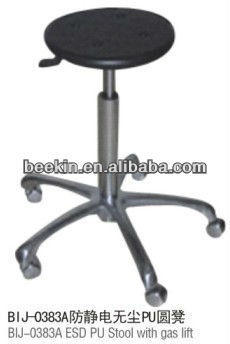 Antistatic Adjustable Unique-designed Stool