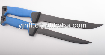 China fishing tackle with teflon coated blade