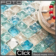 Swimming pool lake blue mixed beige cracked broken iridescent glass mosaic tile