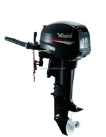 outboard motors 18HP T18