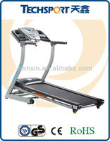 home-use treadmill