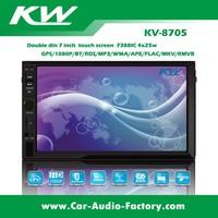 High quality 7388 IC With rare camera 7 inch screen car mp3 player