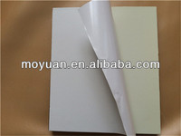 high strong one side or double side adhesive backing eva foam , foam sheet /roll