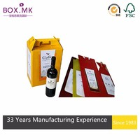 Superior kraft paper beer packaging/wine pack carrier box