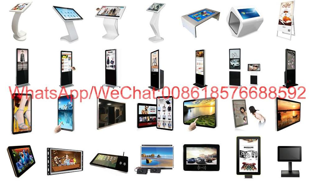 Hotel lobby advertising lcd screen 43 inch autoplay media player free standing kiosk
